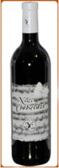 Красное вино Нино Чхеидзе. Nino Chkheidze / Dry