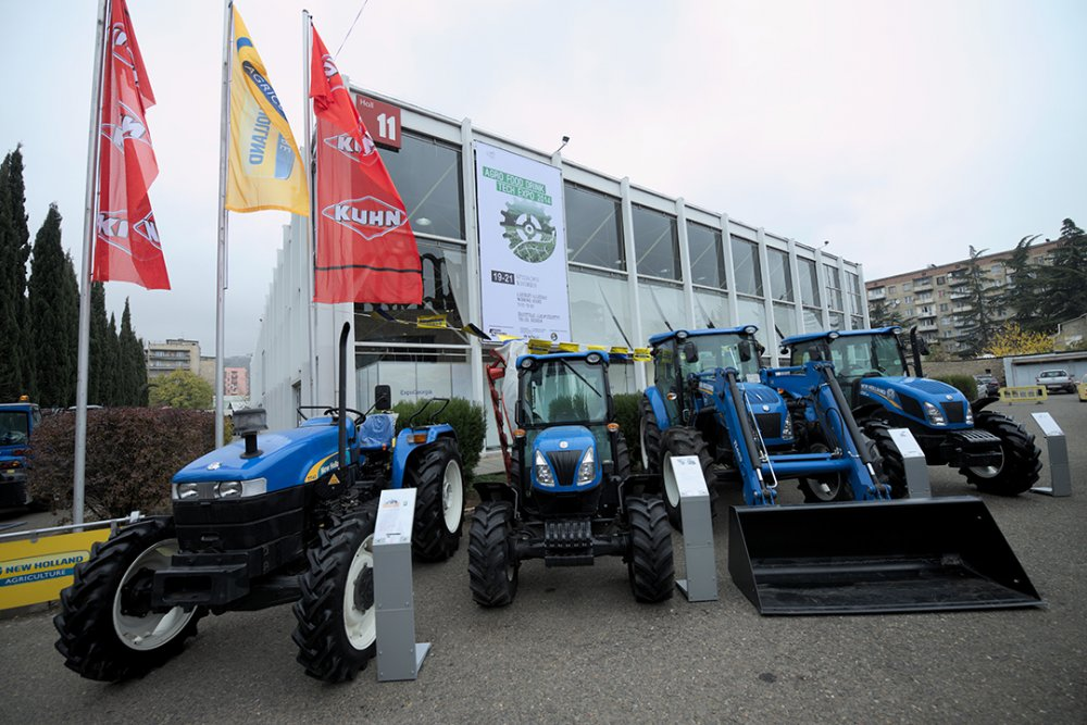 agro_food_drink_tech_expo_2016