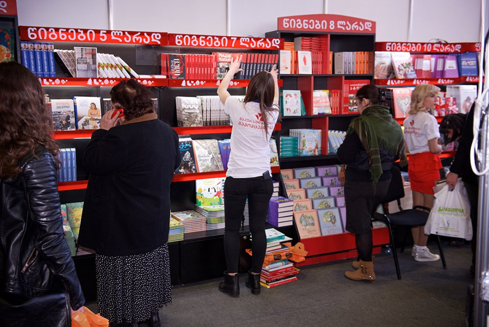 tbilisi_book_days_2016