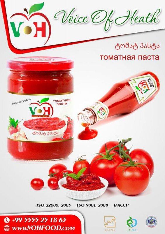 tomato_paste