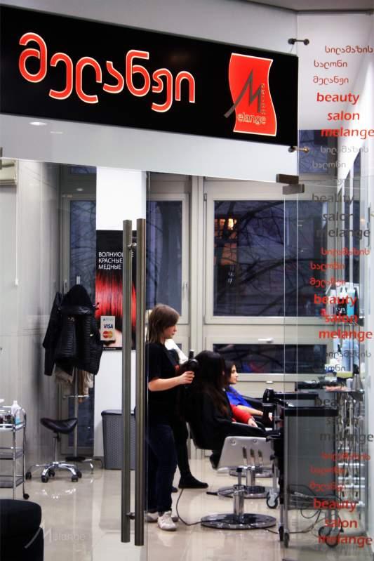 Order Hair Cut