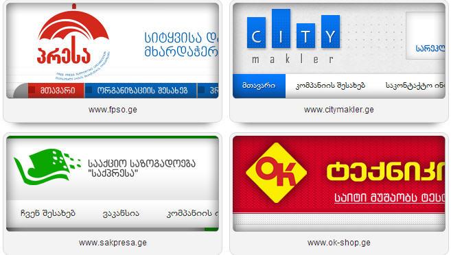 Order Online Shop