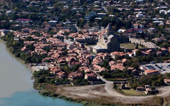 Order Mtskheta Tours