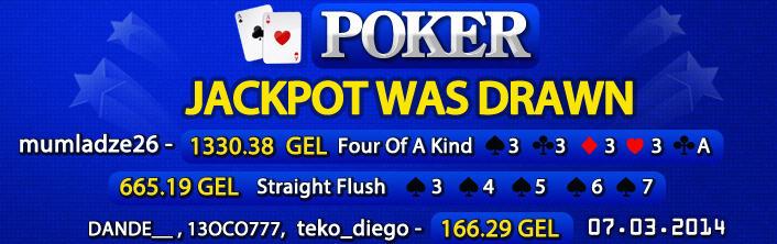 Order Online Poker