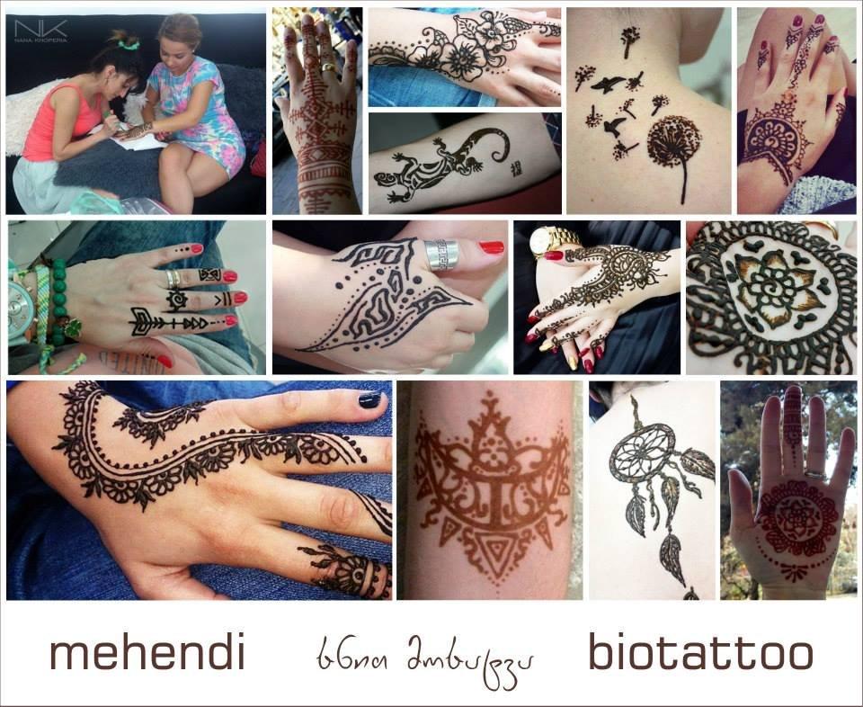 Order Henna Designs - Mehendi