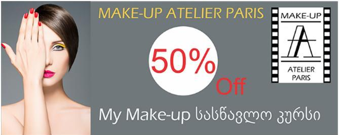 Order MY MAKE-UP