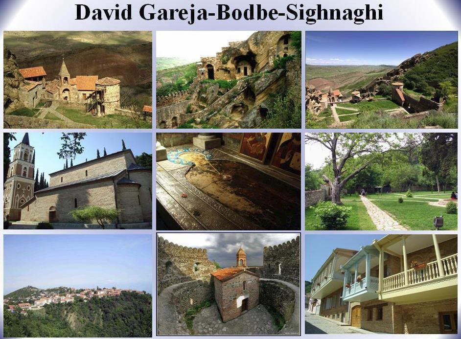 Order Винный тур: Давид - Гареджи-- Бодбе - Сигнаги