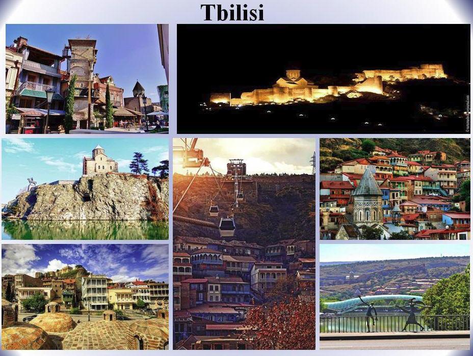 Order Тур В Тбилиси