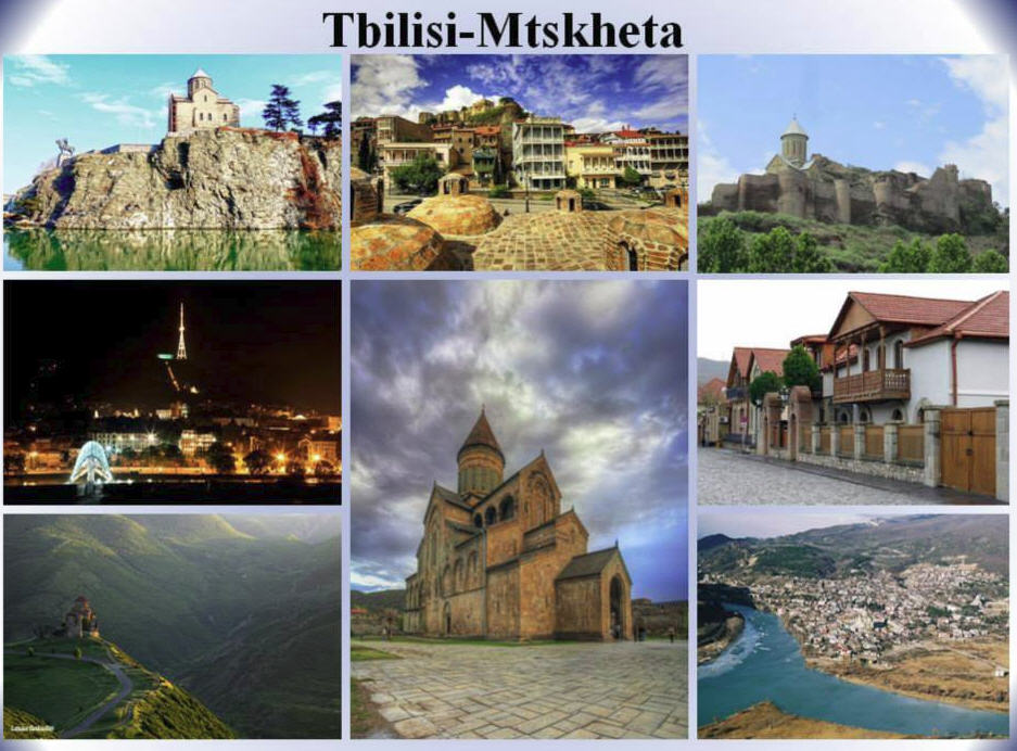 Order ТУР Тбилиси - Мцхета
