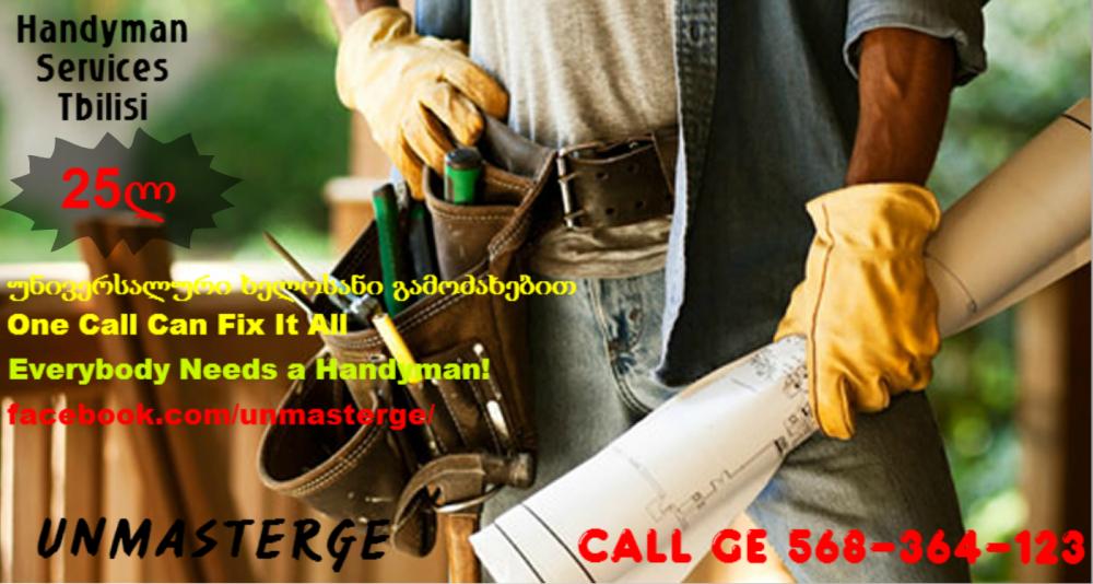 Order Handyman Services