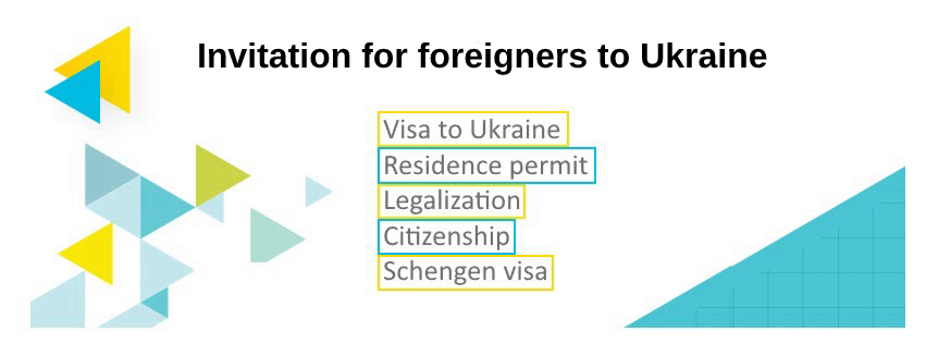 Order Invitation for Foreigners to Ukraine