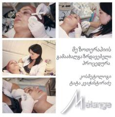 Meso Therapy