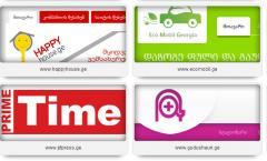 Domain  Development