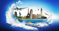 Travel Agency Service