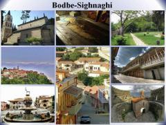 Тур  Бодбе - Сигнаги в женский монастырь, один из важных мест паломничества Грузии.Винный ТУР.