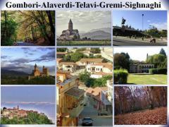 Винный тур: Гомбори - Алаверды - Телави - Греми - Сигнаги