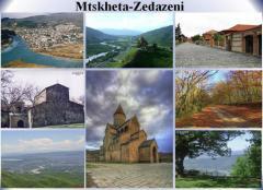 ТУР: Мцхета-Зедазени
